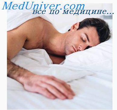 Фізіологічне значення сну. Мозкові хвилі