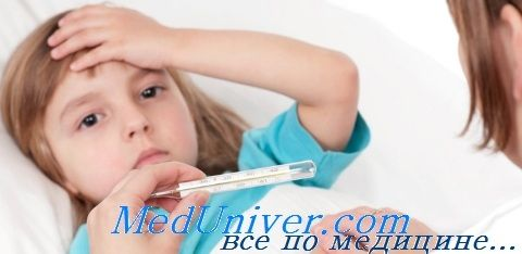 Діагностика інфекцій сечових шляхів (імп) у дітей. Еозинофільний цистит