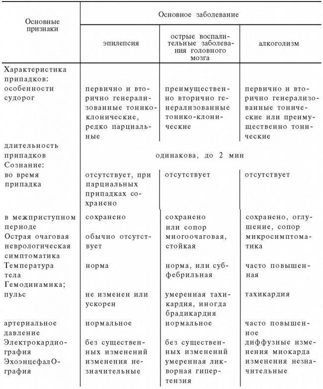 pervpom31.jpg