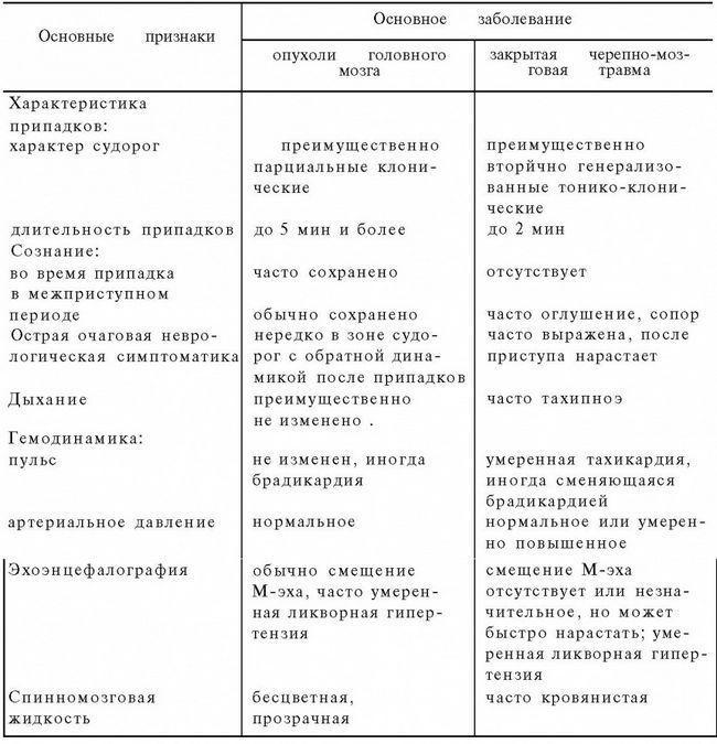 pervpom32.jpg