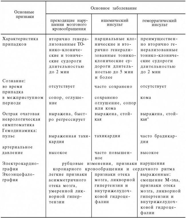 pervpom33.jpg
