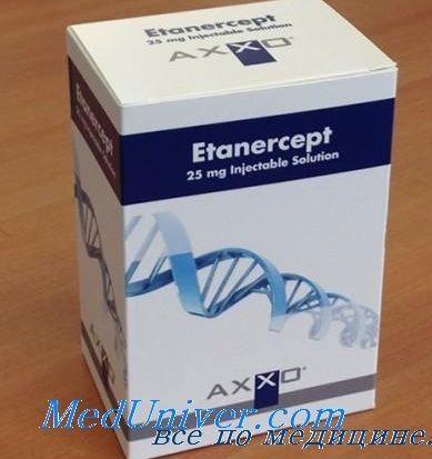 Глюкокортикоїди і етанерцепт при ревматичних хворобах у дітей