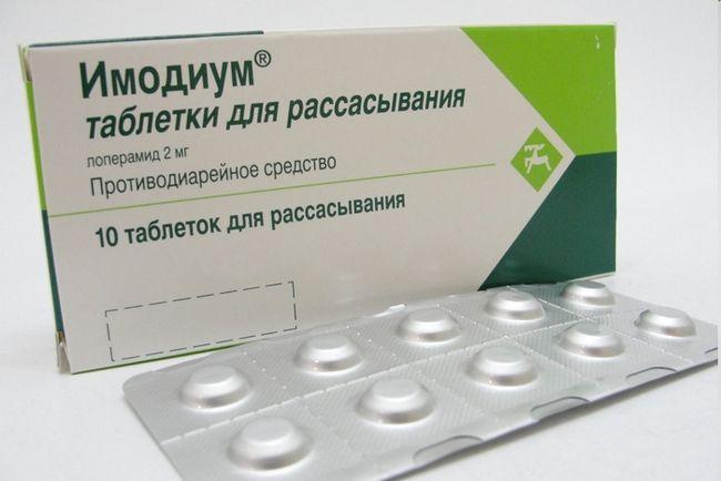 Імодіум при панкреатиті