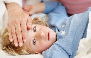 Лікування дитини в лікарні (клініці)
