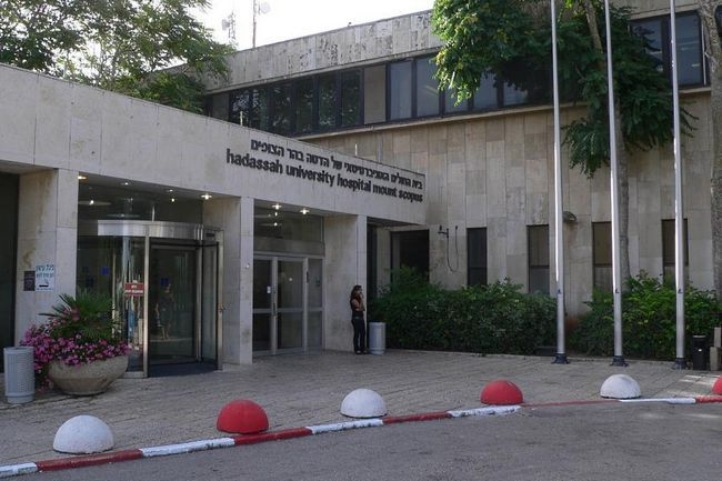 Лікування в Ізраїлі - медичний центр «Хадасса», Єрусалим