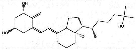 кальцитриол