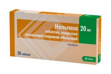 Нольпаза при панкреатиті