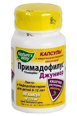 Прімадофілус дитячий при запорах