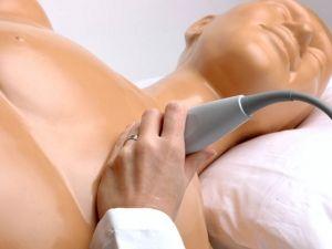 Пункція і аспірація рідини з порожнини перикарда: обладнання, лікування