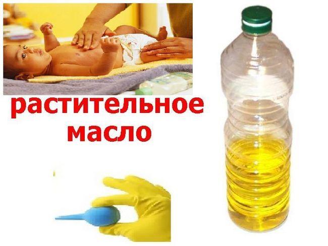 Рослинна олія від запору дітям