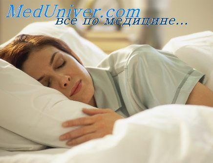 Rem-сон парадоксальний сон. Основні теорії сну