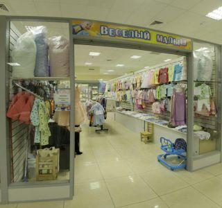 Як купити дитячий одяг? Одягаємо дитини поради. Де краще купувати дитячий одяг?