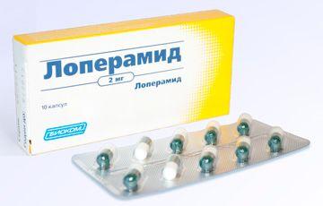 Лоперамід від діареї