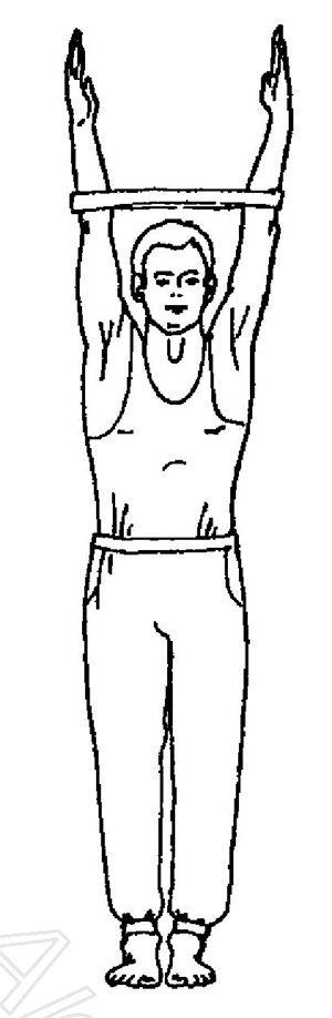 Вправи для плечового пояса (Вправа 1)