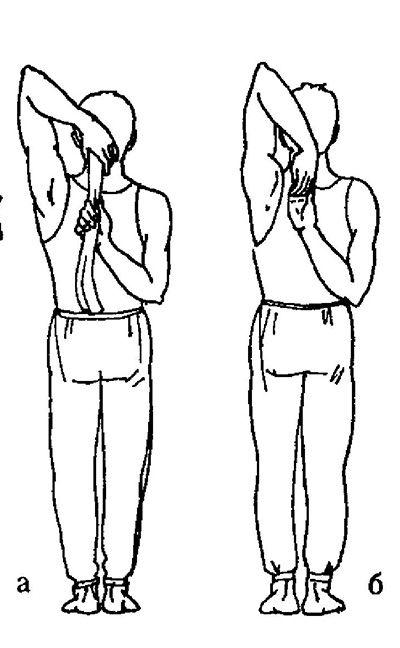 Вправи для плечового пояса (Вправа 3)