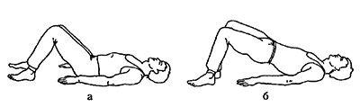 Вправи полегшують болі в спині (Вправа 1)